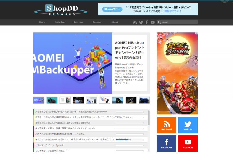 shopdd_template37_001.png