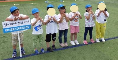 きりん組 サッカー大会 (2)