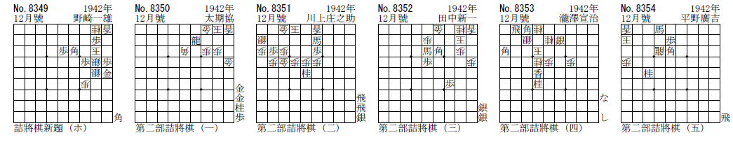 ssk1942-7.png