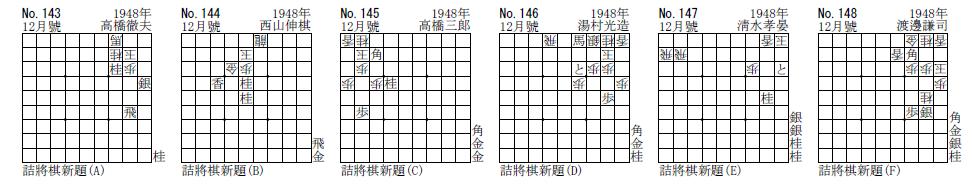 ssk1948-5.png