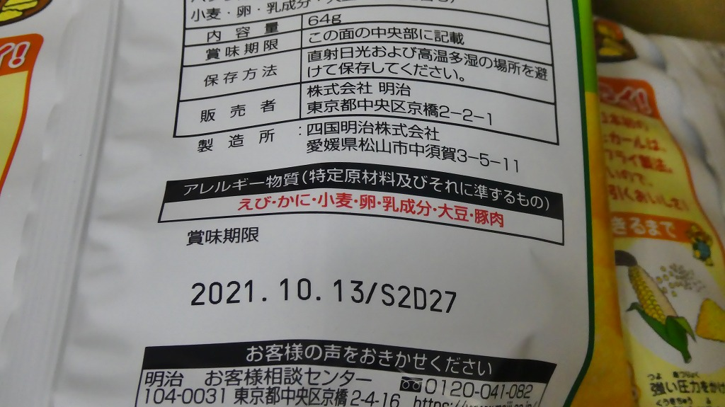 P1050140-1 (2)