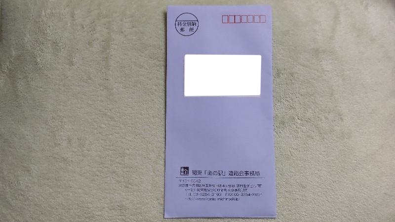 関東「道の駅」連絡会事務局20210511