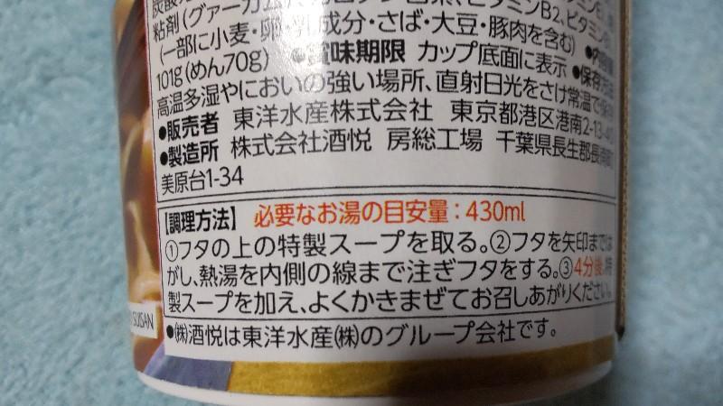 吉田のうどん調理方法2107