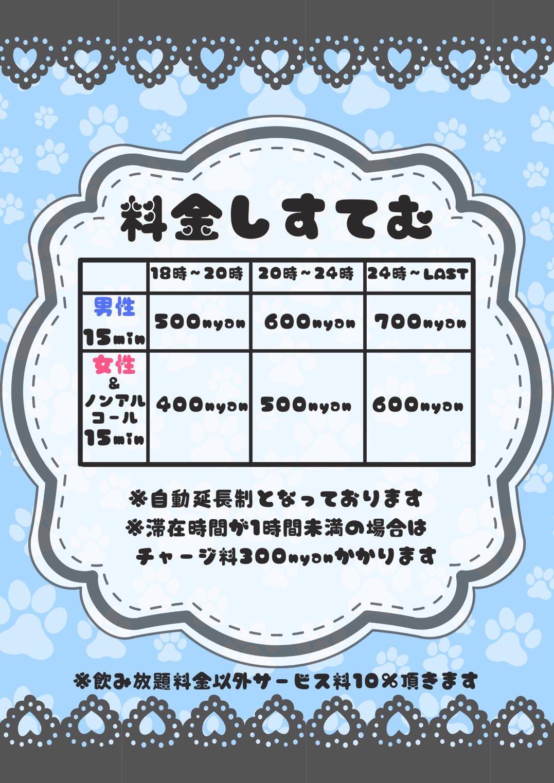 札幌 メイドカフェ