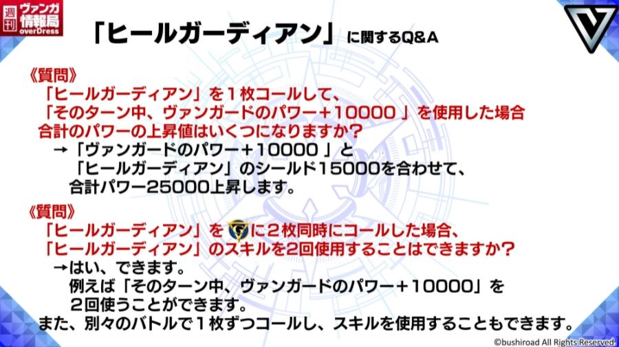 cap-20210525-013885.jpg