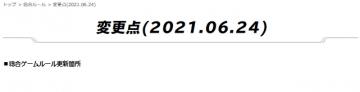 cap-20210624-014437.jpg