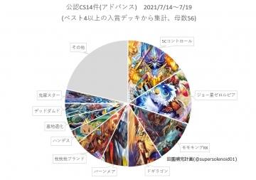 cap-20210722-015122.jpg