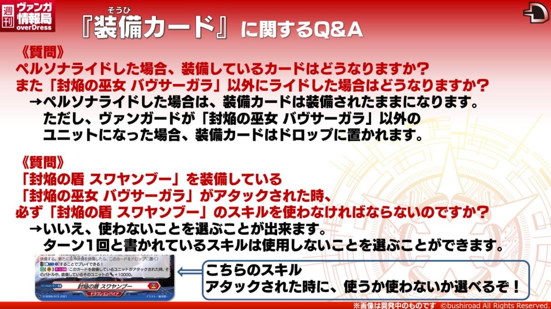 cap-20210929-016606.jpg