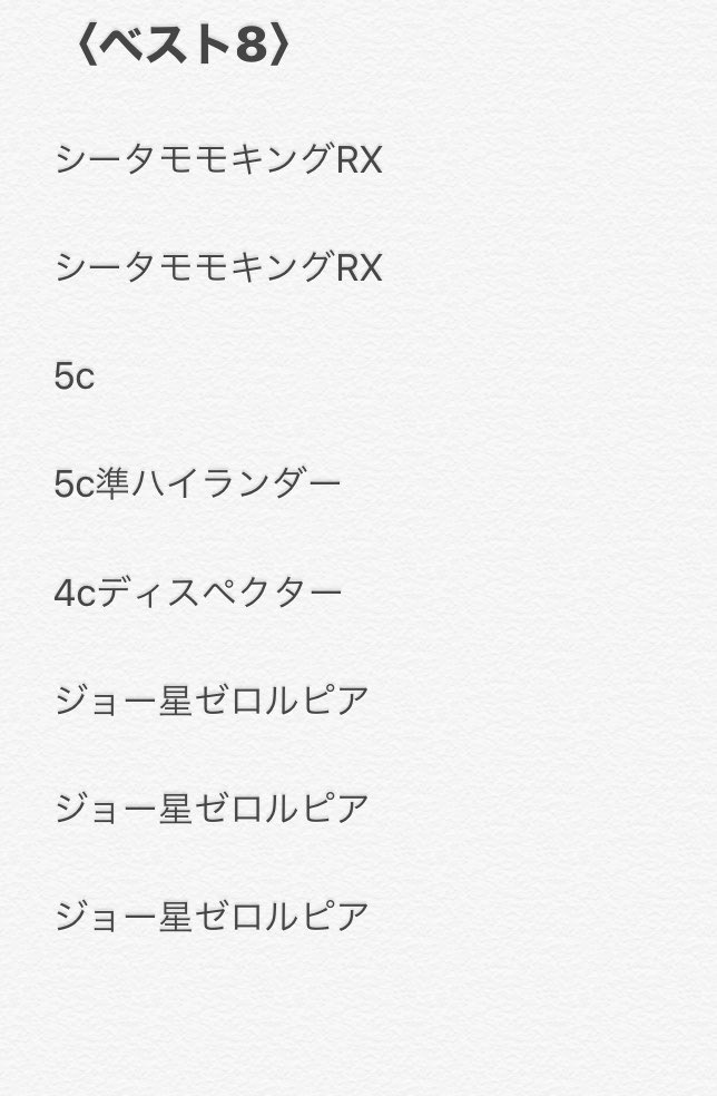 dm-okayamaekimaecs-20211009-deck5.jpg