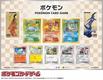 pokemon-20210219-026.jpg