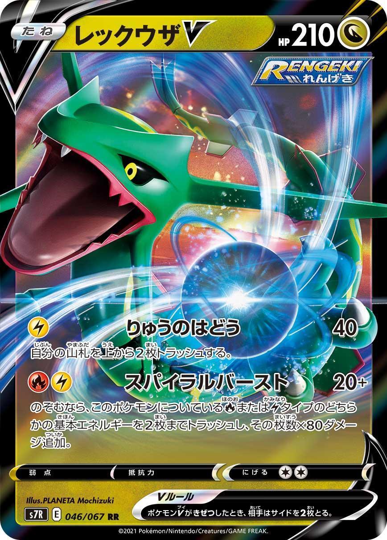 pokemon-20210604-016.jpg