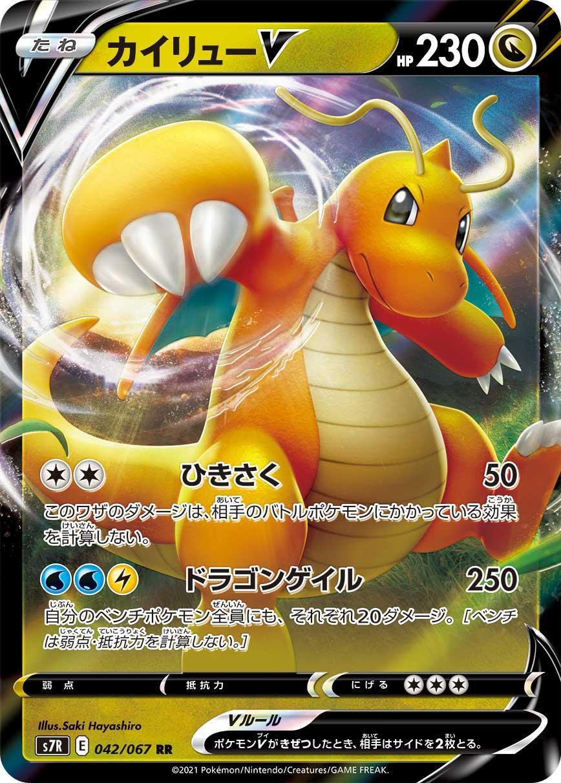 pokemon-20210604-017.jpg