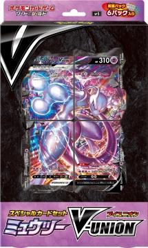 pokemon-20210604-032.jpg