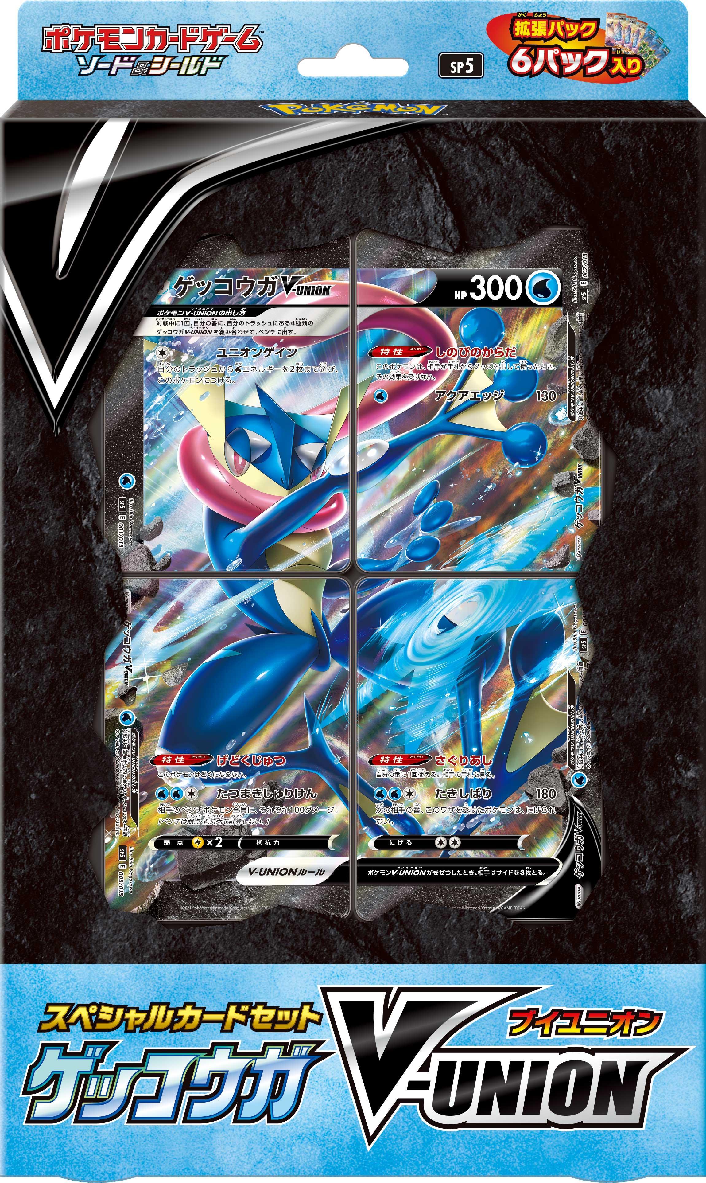 pokemon-20210604-033.jpg