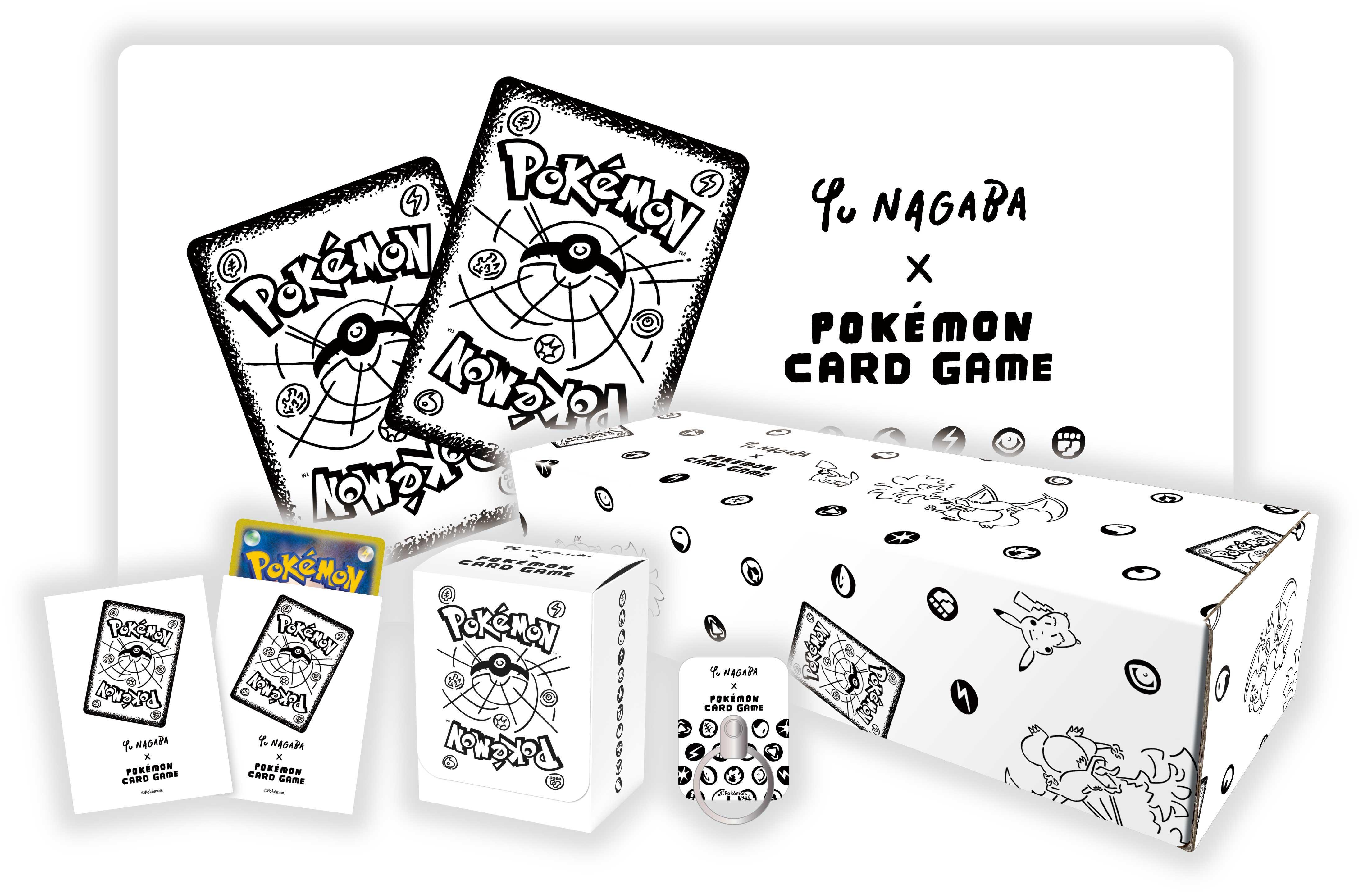 pokemon-20210604-037.jpg