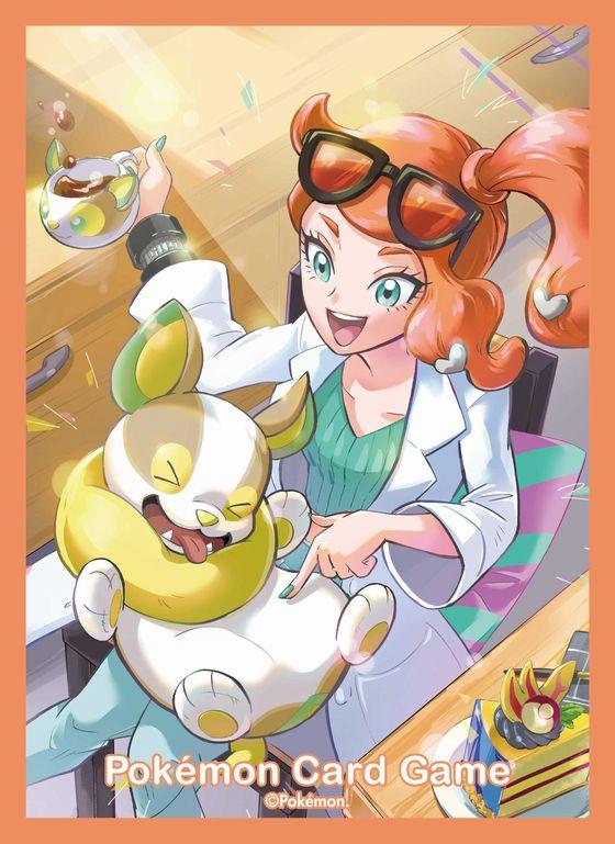 pokemon-20210604-041a.jpg