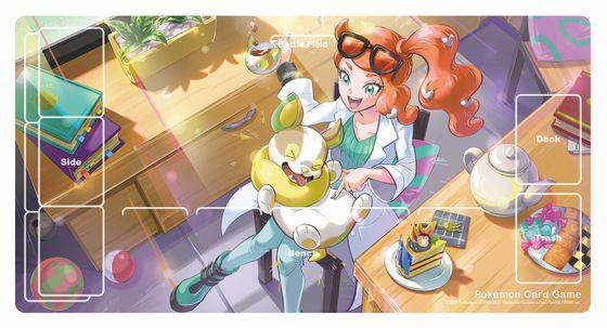 pokemon-20210604-043a.jpg