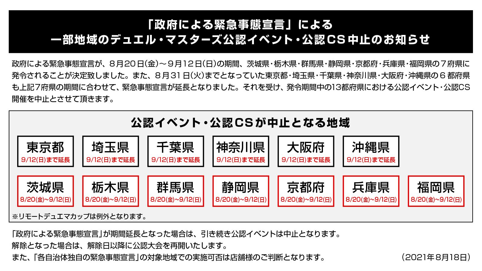 woh-20210722-062.jpg