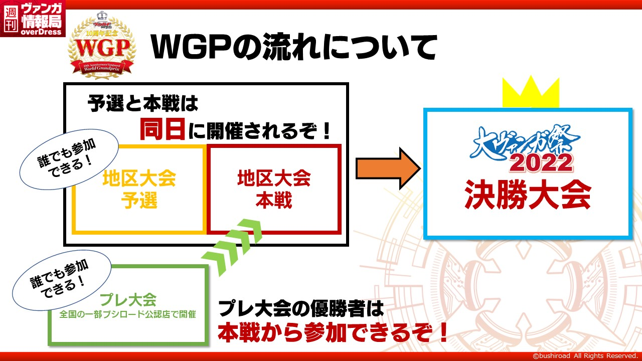 woh-20211004-013.jpg