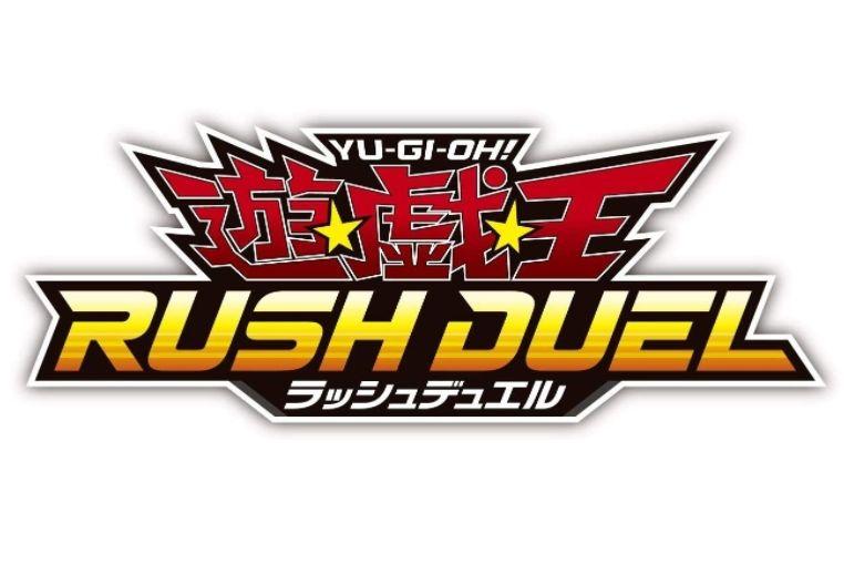 yugioh-20200417-023abc-220-150.jpg