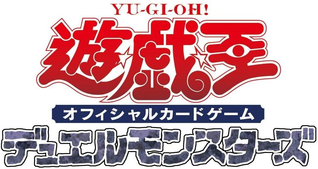 yugioh-20200417-023ae.jpg