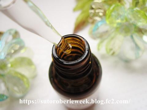 100%天然由来の医薬部外品!専門家が、おすすめしたい薬用美白美容液でシミケア【うまれはだ】効果・口コミ。