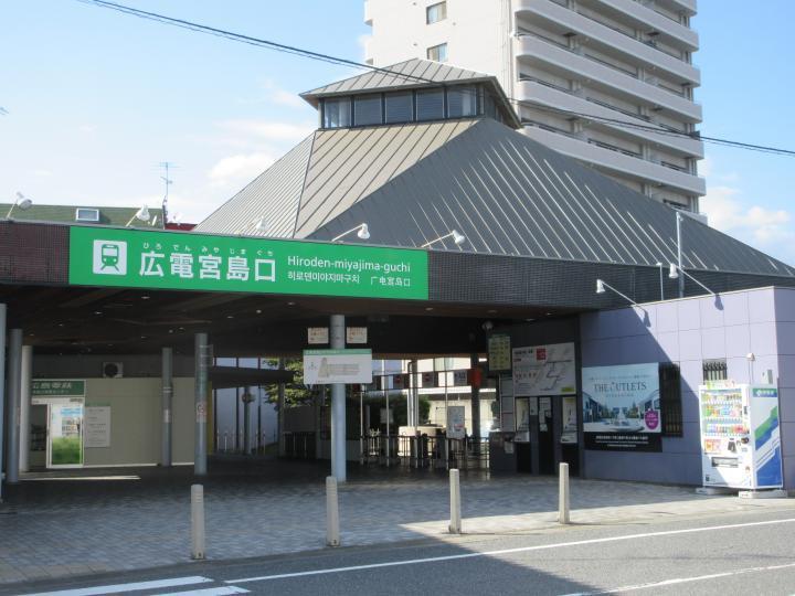 広電宮島30