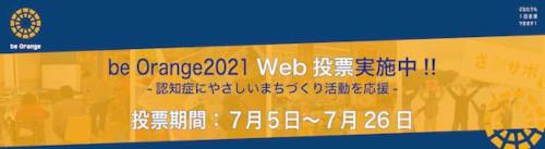 20210706.jpg