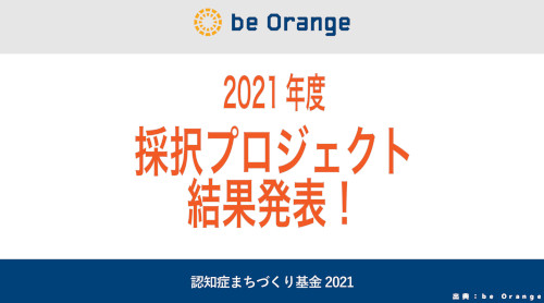20210806.jpg