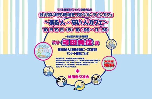 facebook-HP小 - コピー