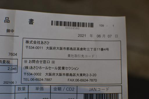 DSC_7983_convert_20210608192334.jpg