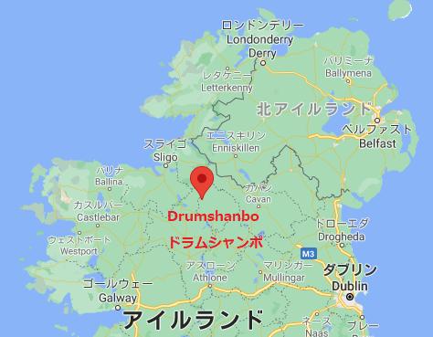 drumshambo.png