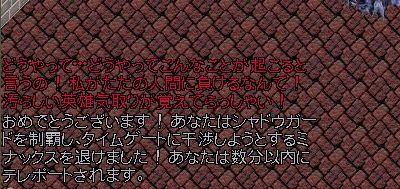 2_20210512010810be0.jpg