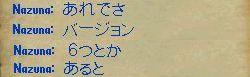 3_20210511224156e12.jpg