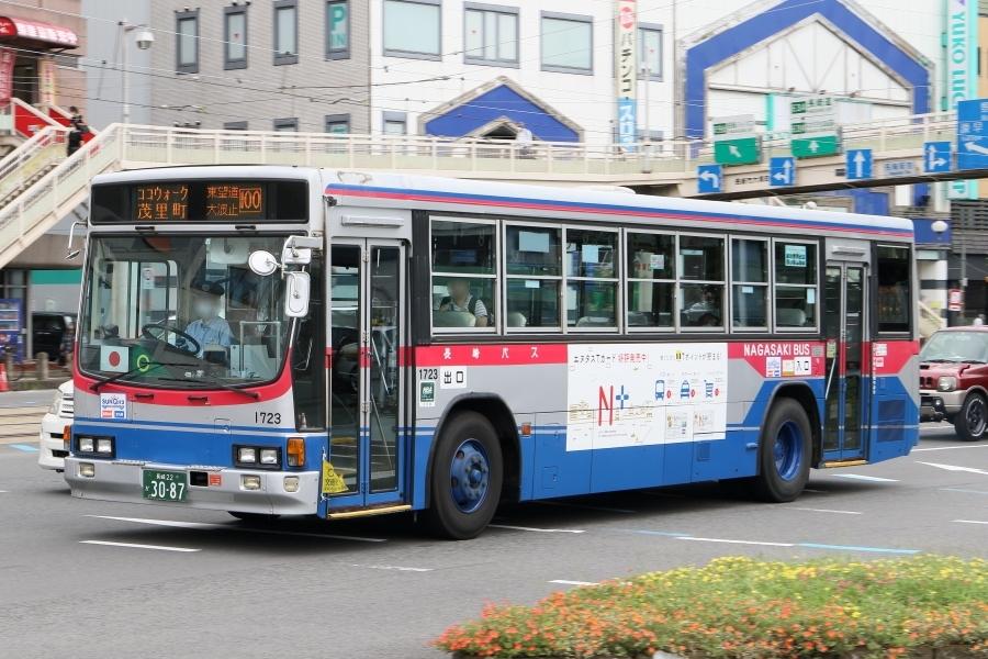 長崎バス 1723 - いちにーのバス記録簿