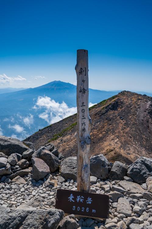 乗鞍 剣が峰 頂上 御嶽山