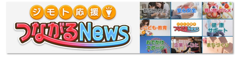 banner_20211020161626aa1.jpg