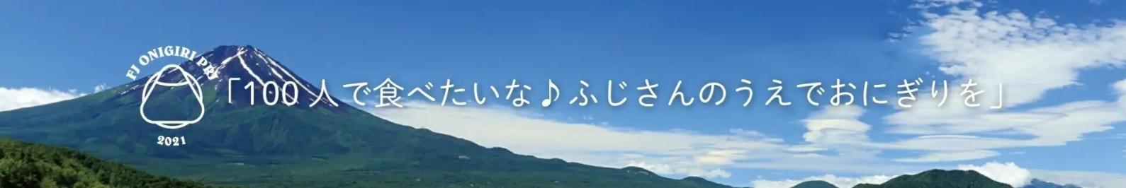onigiri_banner.jpg