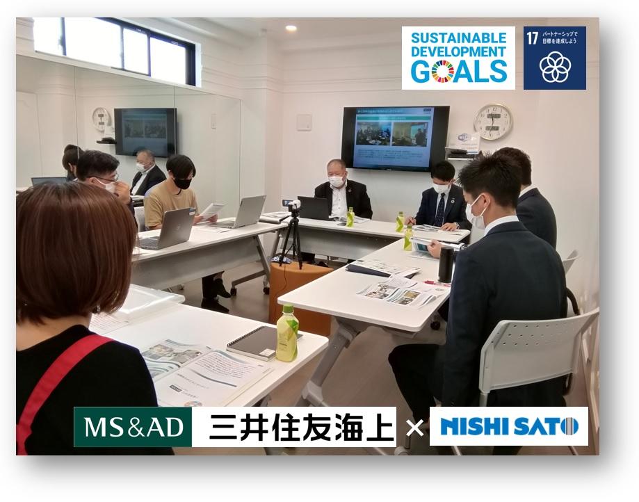sdgs_kenshu1.jpg