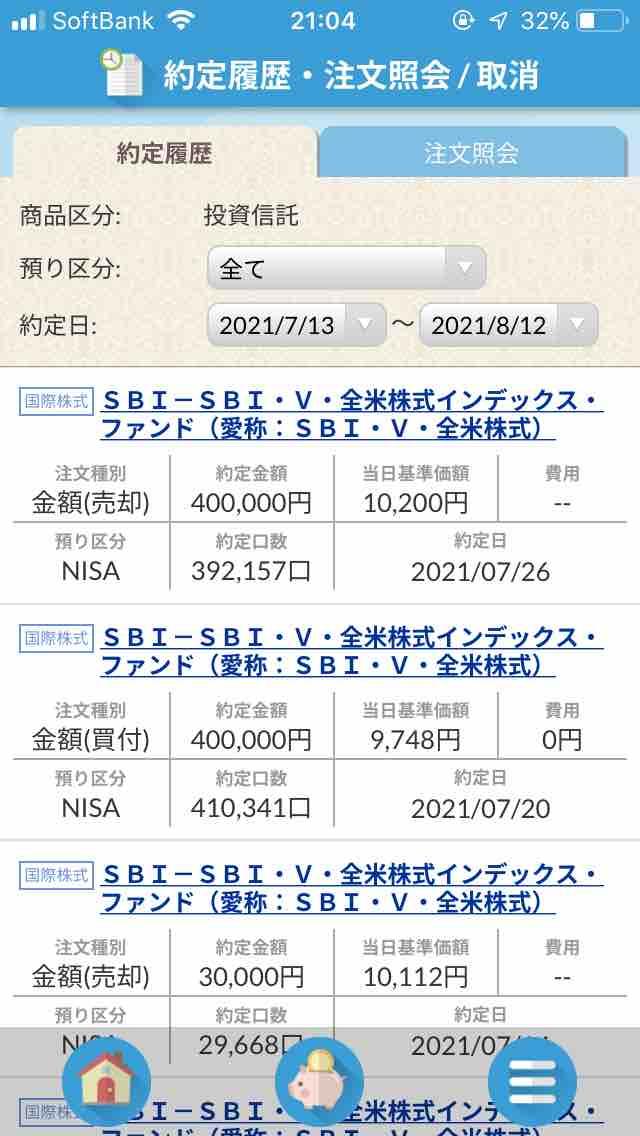 fc2blog_202108122112118e9.jpg