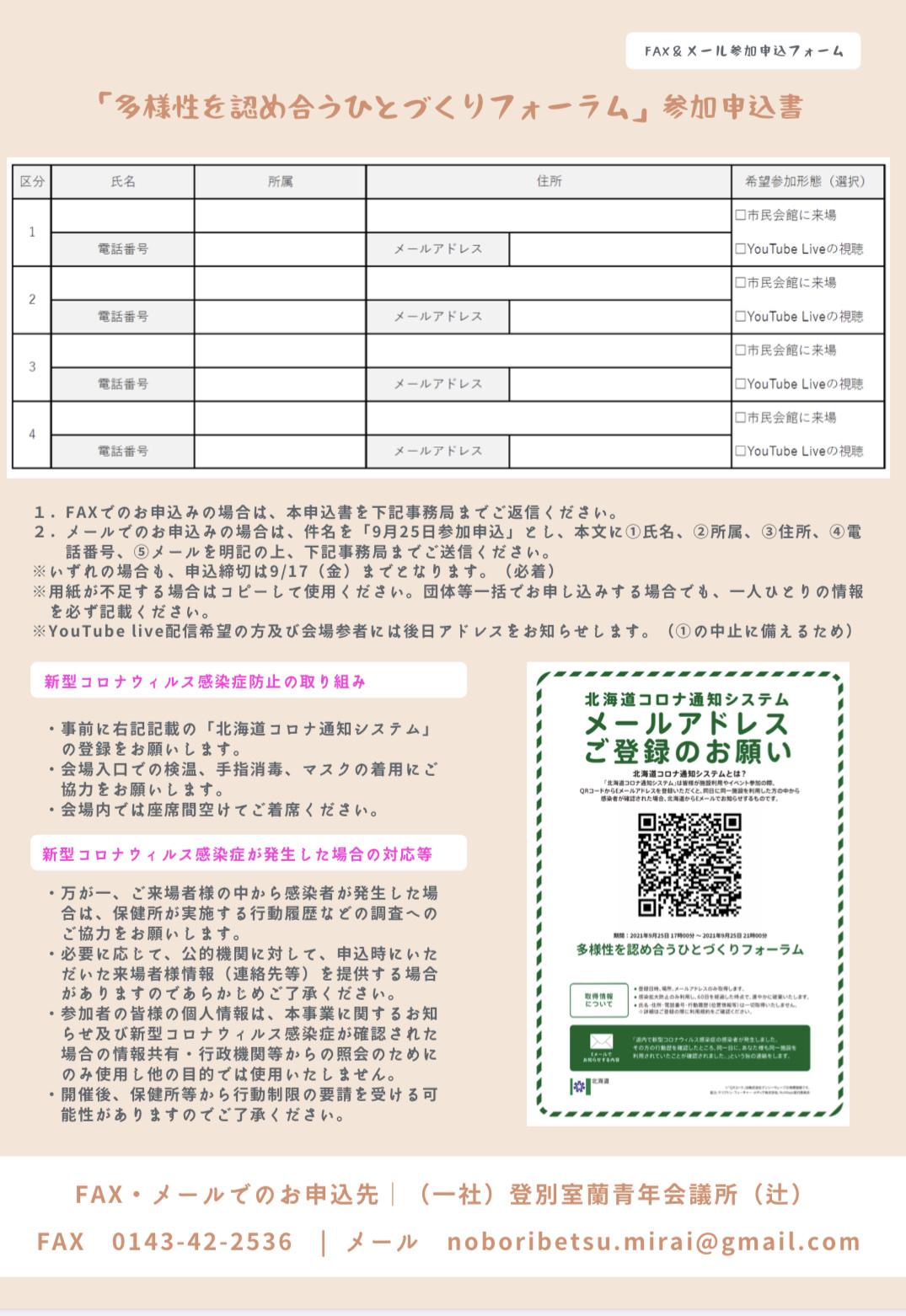 fc2blog_20210901083049939.jpg