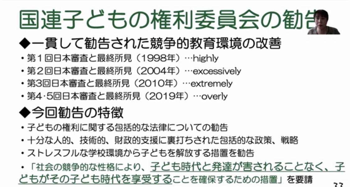 fc2blog_20210929073020025.jpg