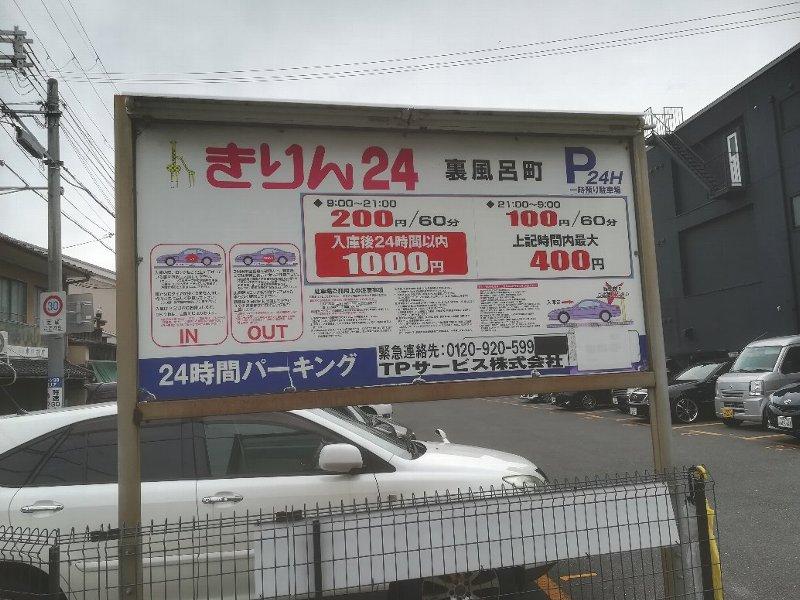 akutgawa-doushisya-006.jpg