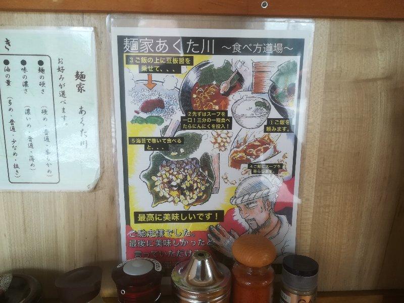 akutgawa-doushisya-015.jpg