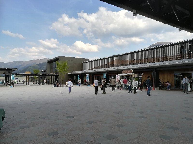 arashimanosato-oono-001.jpg