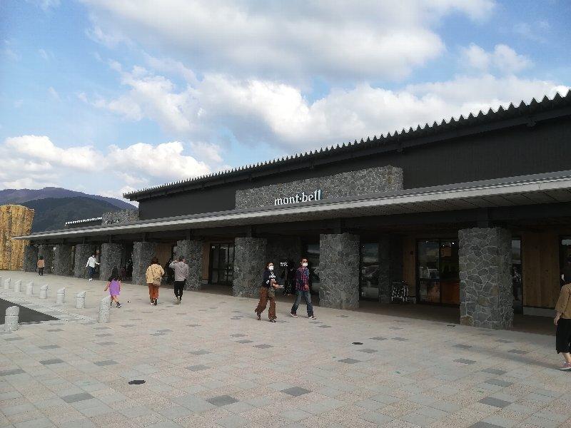 arashimanosato-oono-014.jpg