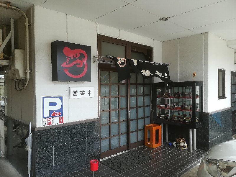 atsumi-fukui-002.jpg