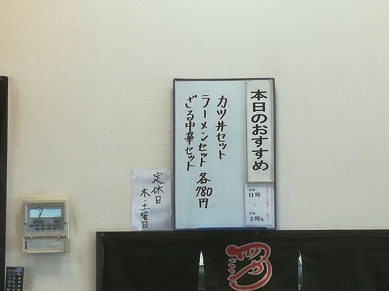 atsumi-fukui-003.jpg