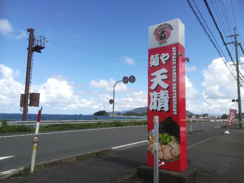 attpare-takahama-019.jpg