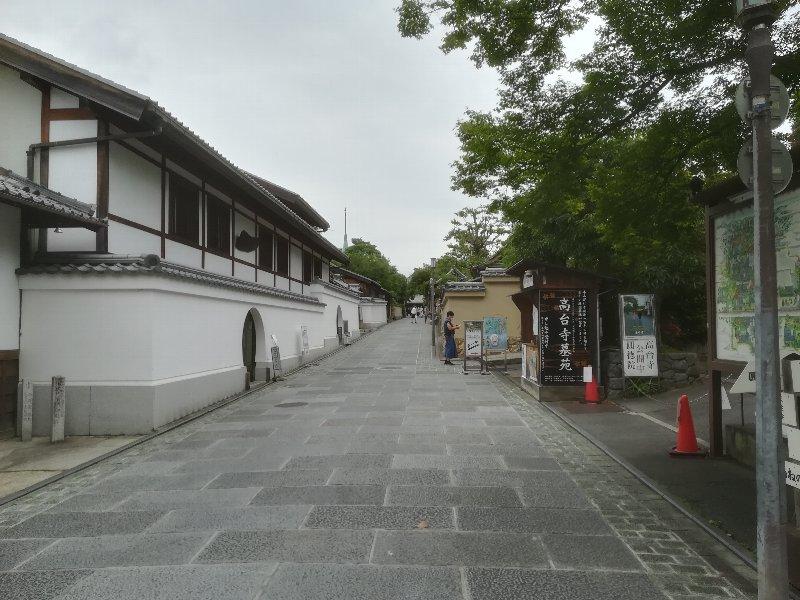 daidokorozaka-kyoto-013.jpg